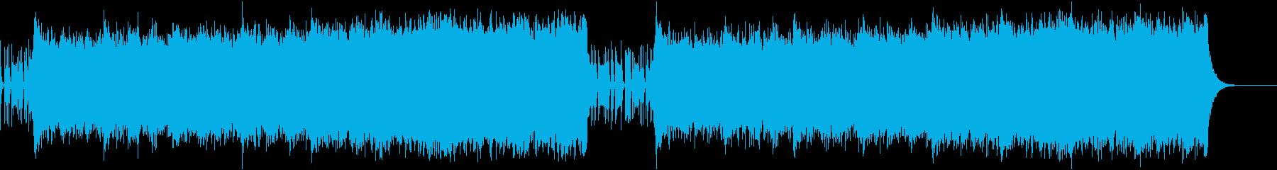 ファンタジー・オーケストラ・城の再生済みの波形