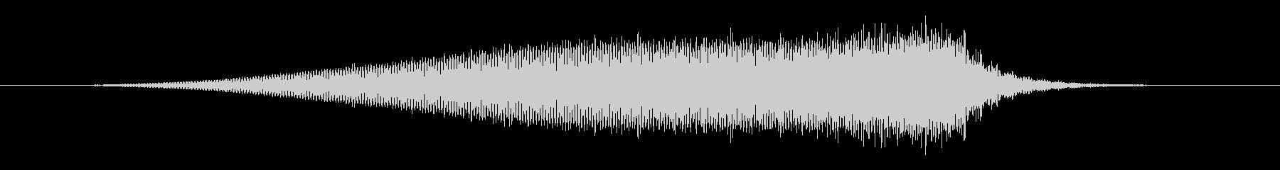 SWELL ノイズシズルショート01の未再生の波形