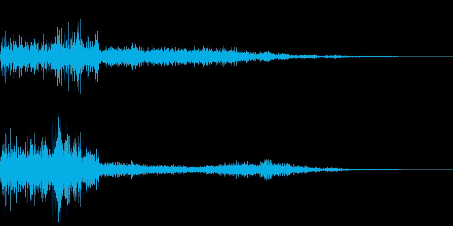 デジタルフェード付きヒューズバーン...の再生済みの波形