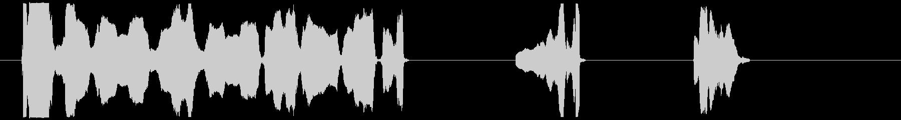 スライドホイッスル2、3バージョン...の未再生の波形