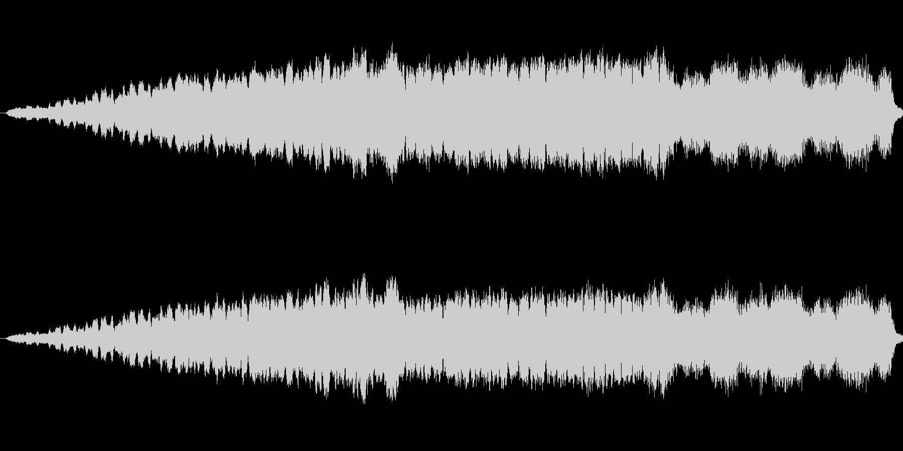 ゆっくりと上がっていく音量による不安感の未再生の波形