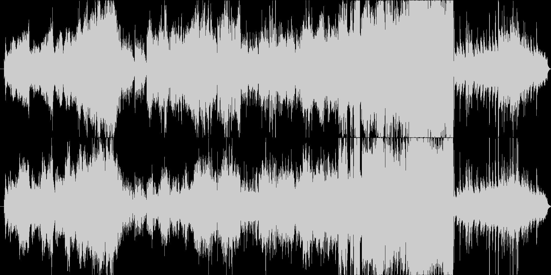 オーケストラです。ゲームなどにどうぞの未再生の波形