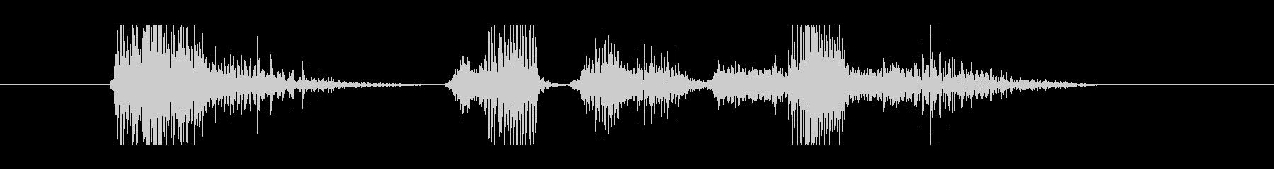 英語・Japanese SAMURAIの未再生の波形