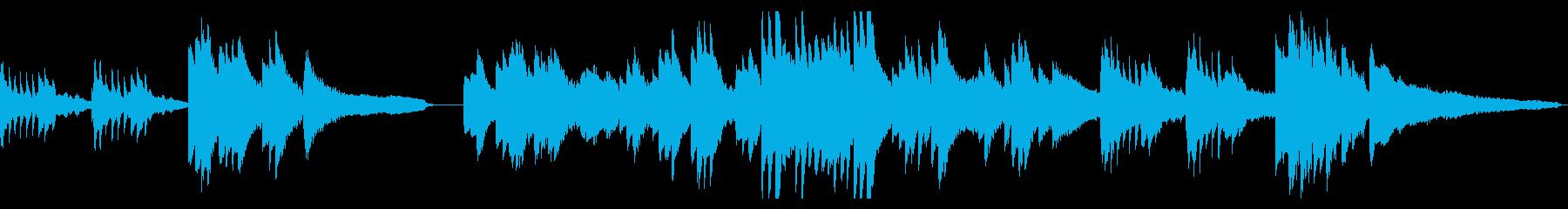 感動的で切ないピアノバラードの再生済みの波形