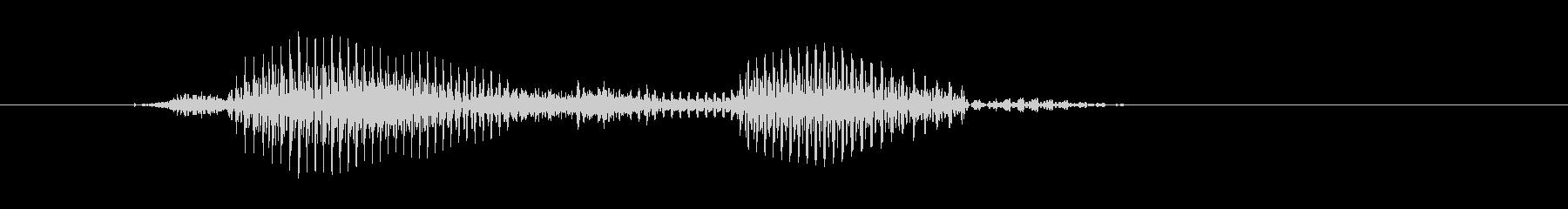 チャンスボールの未再生の波形
