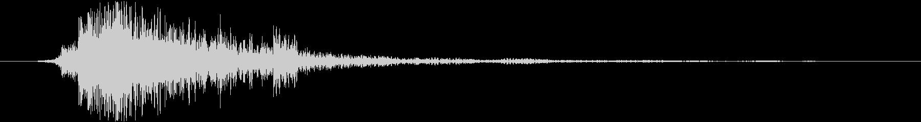 メカニカル レバーメタルラージダウン01の未再生の波形