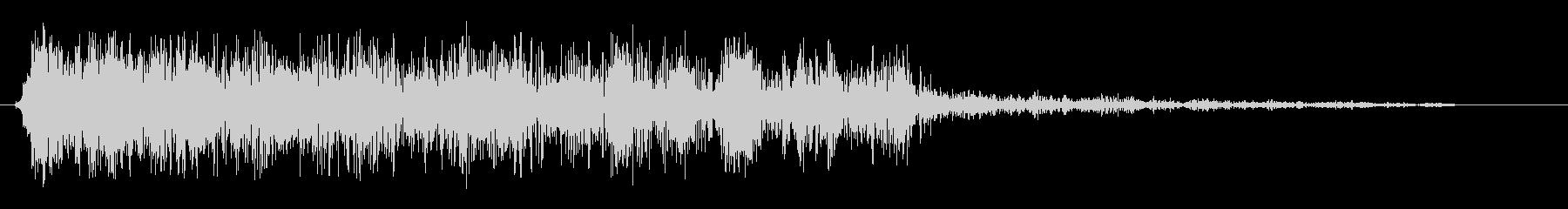 アバァーッ(怪物が吠えるような歪んだ音)の未再生の波形