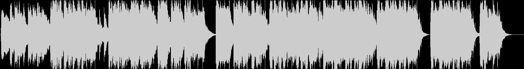 哀愁のある幻想的でノスタルジックなBGMの未再生の波形