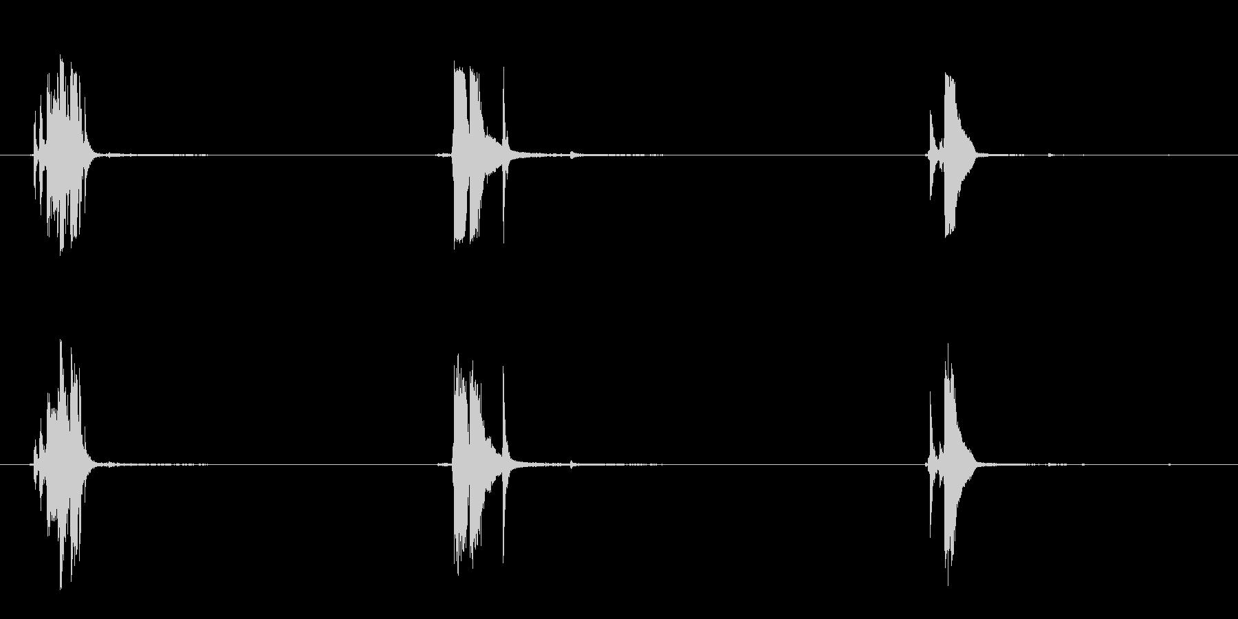 カプラー:ラウドメタルクランクの未再生の波形