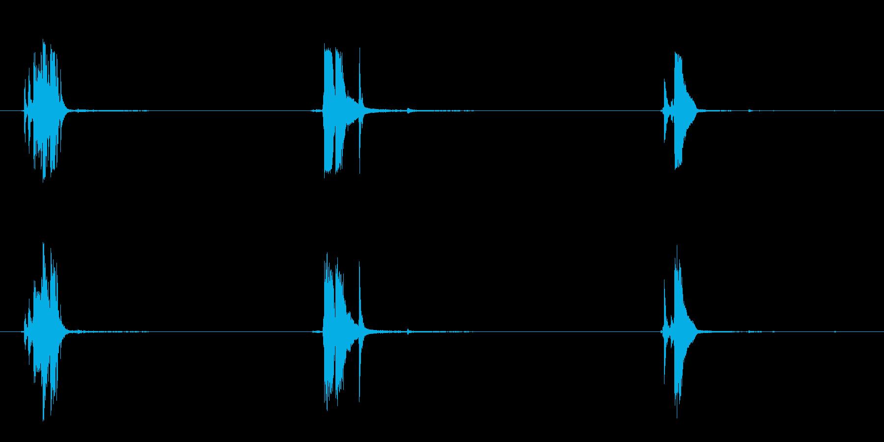 カプラー:ラウドメタルクランクの再生済みの波形
