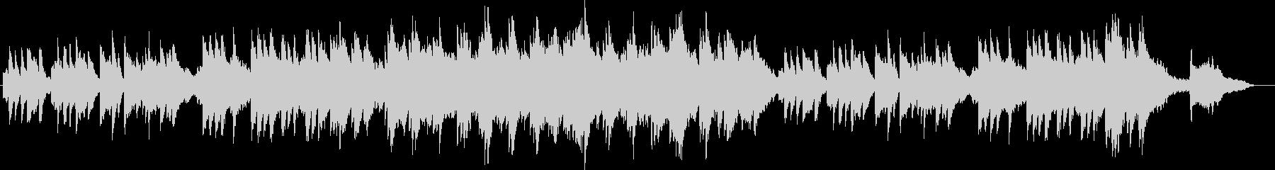 上品でしっとりとした皇室用ピアノbの未再生の波形