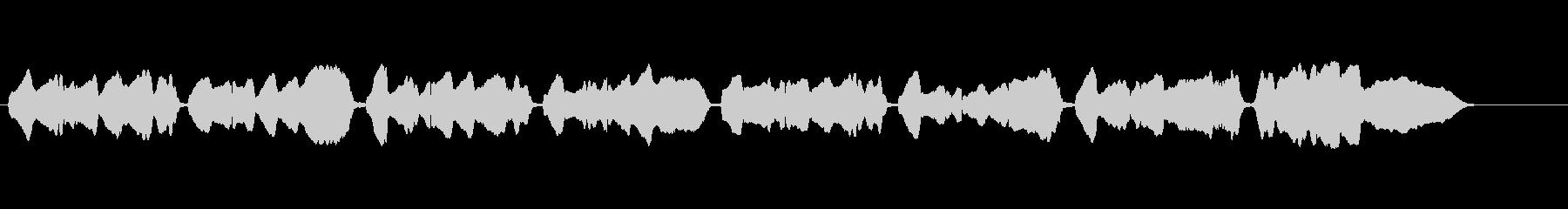 ハーモニカで演奏した『蛍の光』の未再生の波形