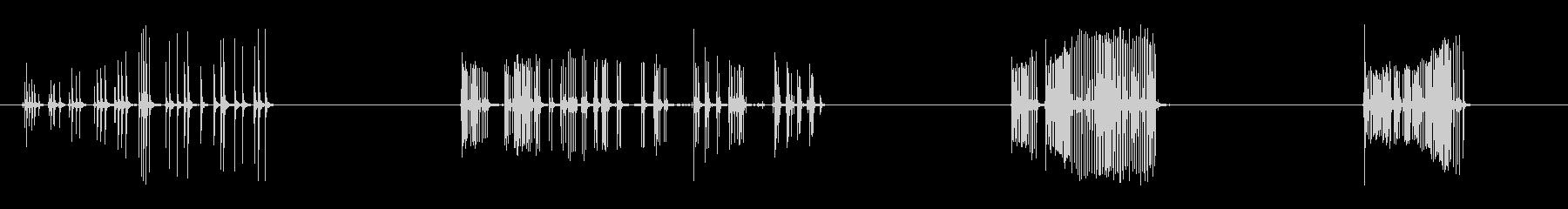 スキンストレッチ、摩擦ヘビーx4の未再生の波形
