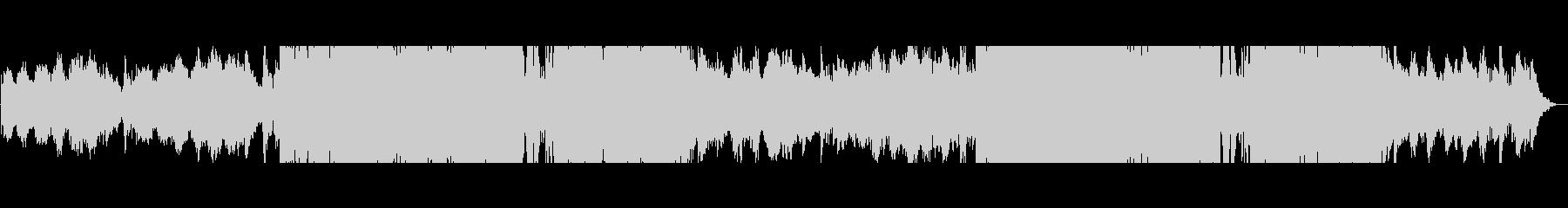 疾走感のあるエレクトリックの未再生の波形
