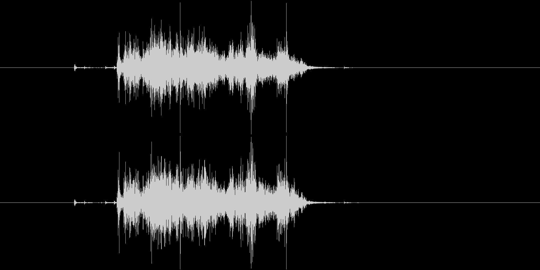 【生録音】Paper 紙を破く音の未再生の波形
