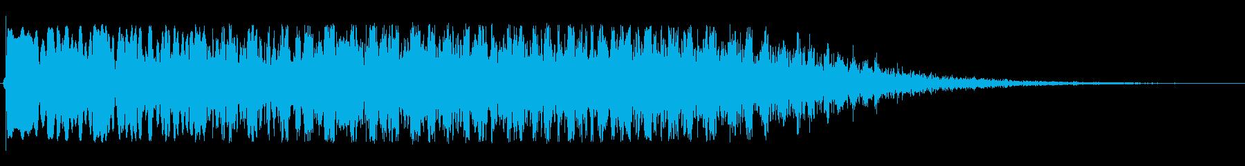 プワワワワ〜ン(かわいい)の再生済みの波形