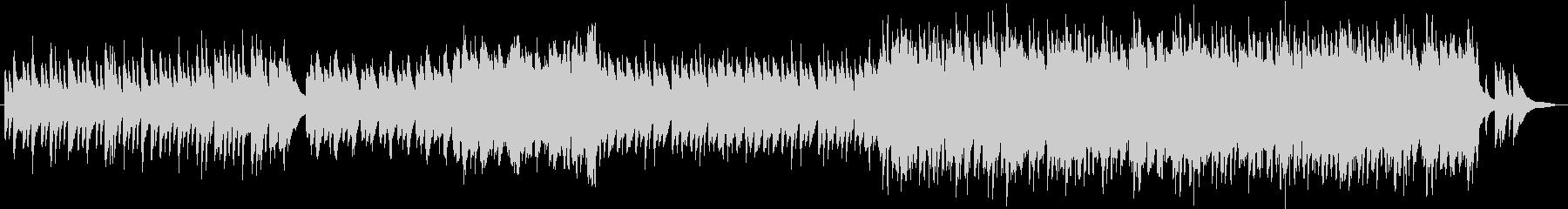 沖縄風のピアノ和曲の未再生の波形
