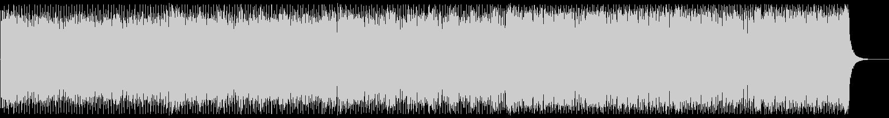 スムースでオシャレなフューチャーハウスの未再生の波形