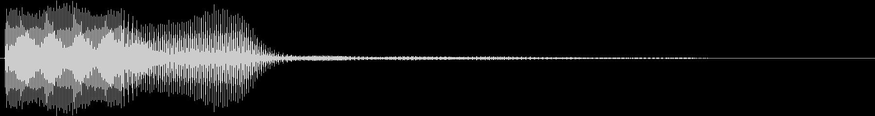 未来的空気感のある決定音2の未再生の波形