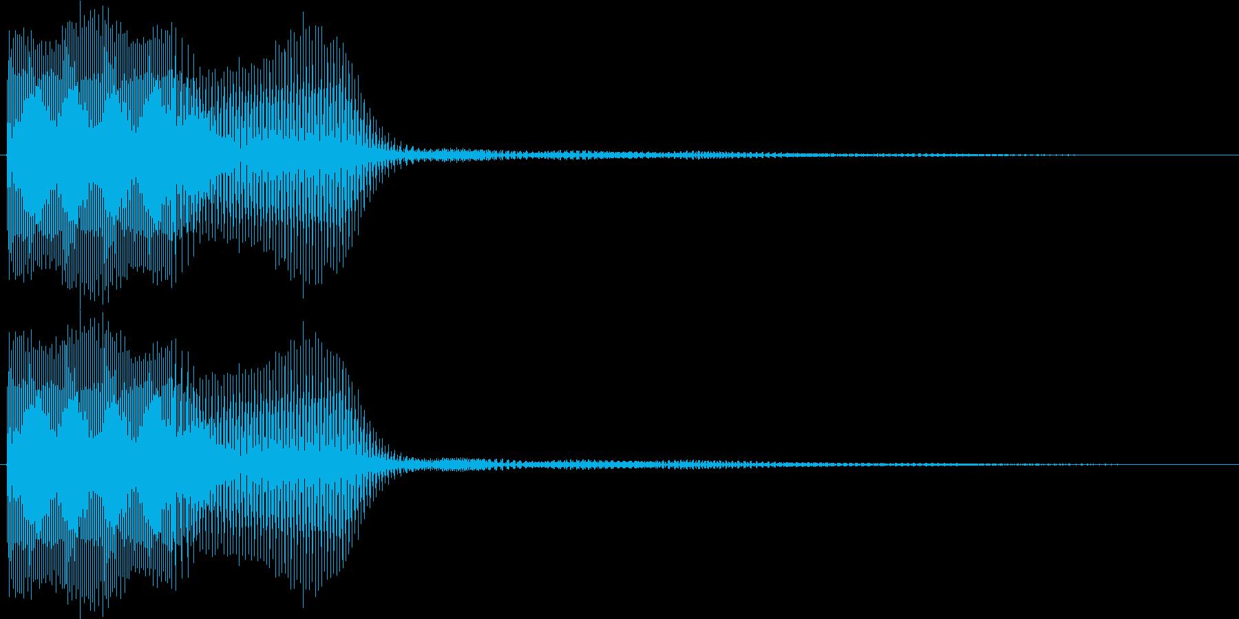 未来的空気感のある決定音2の再生済みの波形