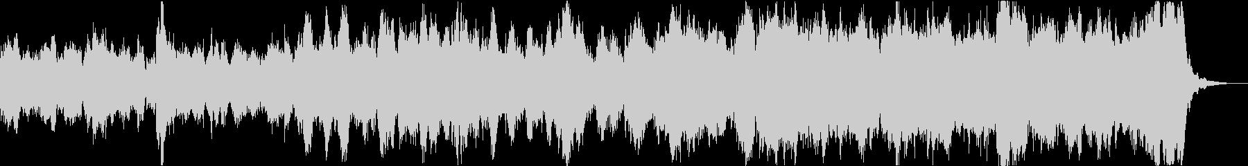 アフリカゾウ等のイメージに合うBGMの未再生の波形