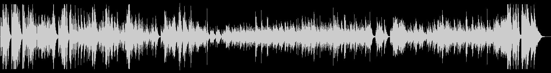 ブラームスのソナタの未再生の波形