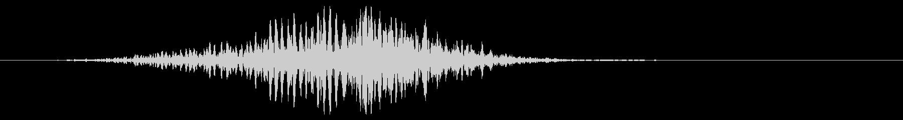 パワーエアラッシュウーシュの未再生の波形