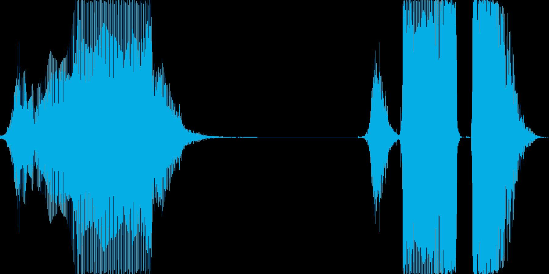 用意…スタート!の再生済みの波形