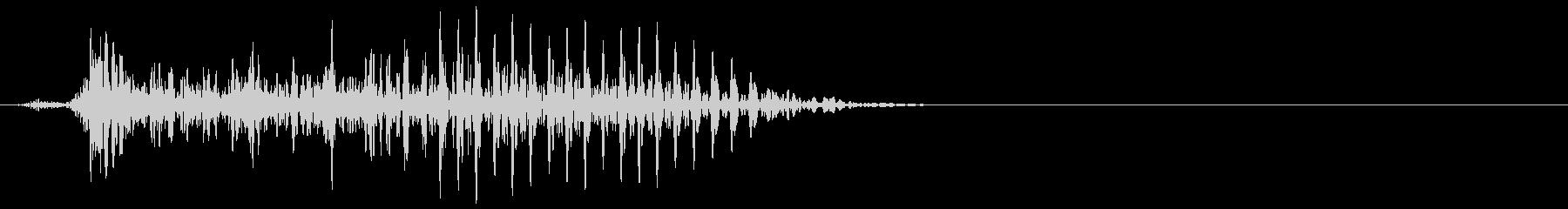 ゲーム掛け声ゾンビ1オー2の未再生の波形