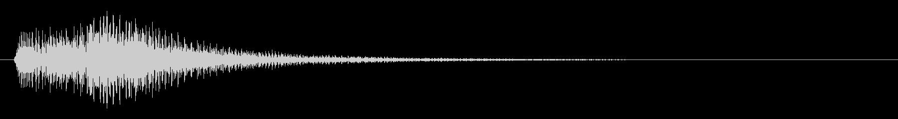 決定・空気感・キャッチー・印象的19の未再生の波形