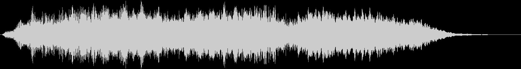 ミューーーーーーンの未再生の波形