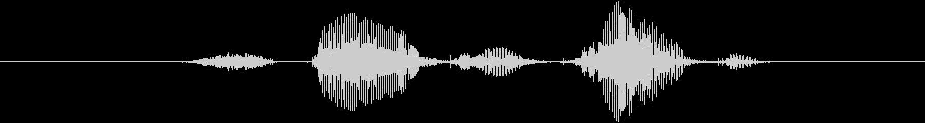 ステージ5(ふぁいぶ)の未再生の波形