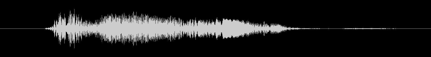 犬 鳴き声03の未再生の波形