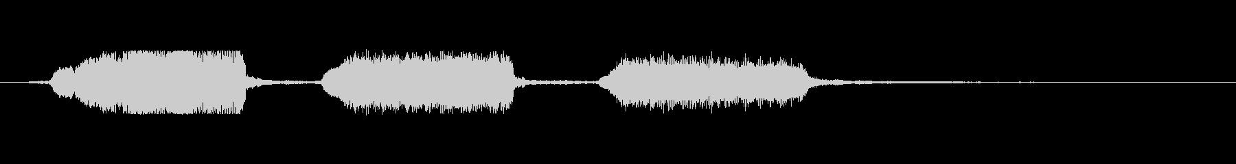 蒸気船ホイッスル:EXT:スリーロ...の未再生の波形
