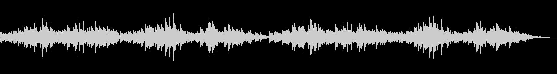 童謡「われは海の子」シンプルなピアノソロの未再生の波形