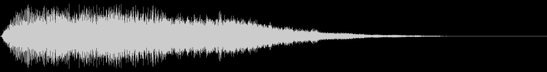 詳細な移行またはロゴの未再生の波形