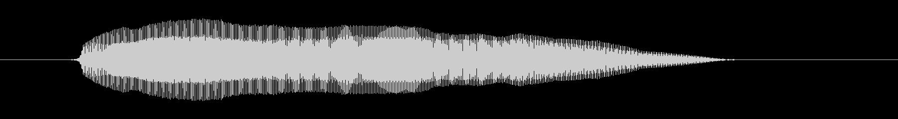 ううー 's unreproduced waveform