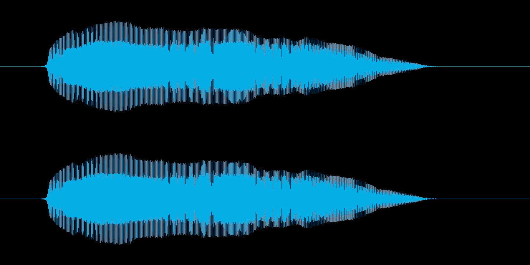 ううー の再生済みの波形