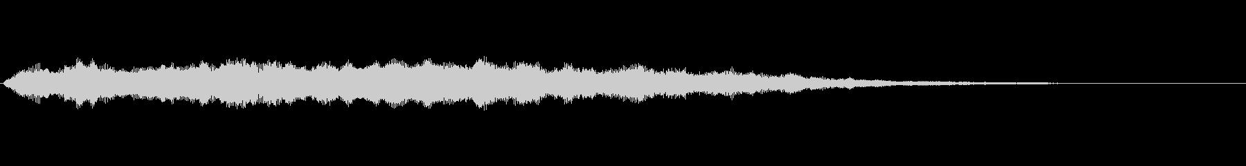高い周波数の「キー(ビー)→ギラギラ」の未再生の波形