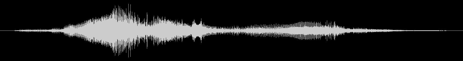 モンスター ダイハイ04の未再生の波形