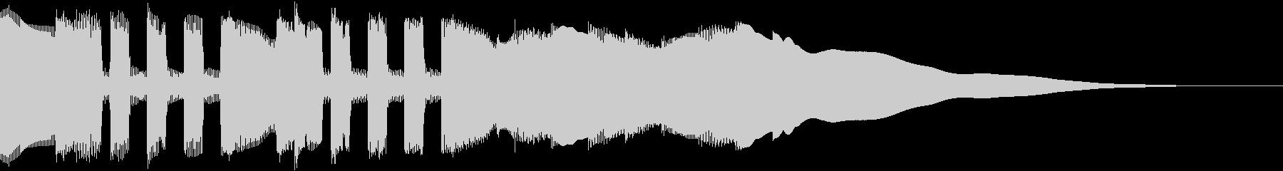 ファーンファファン…(ゲームクリア音)の未再生の波形