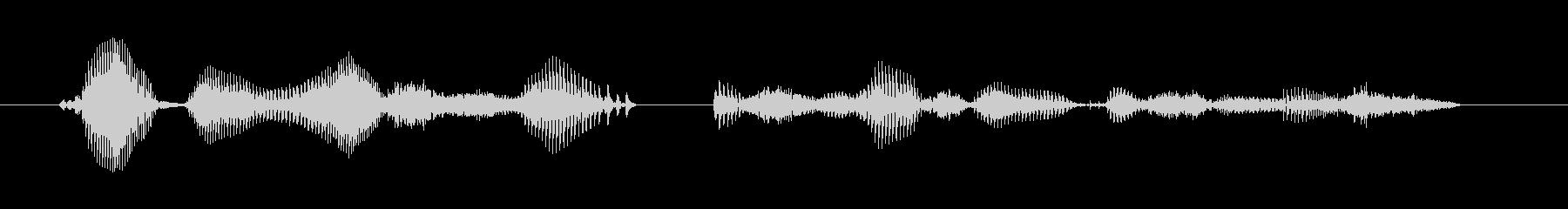 【時報・時間】午後4時を、お知らせいた…の未再生の波形