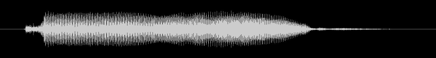 リトルレッドモンスター:Dの未再生の波形
