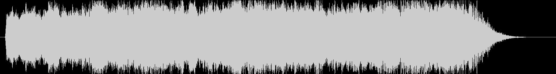 メロトロンとストリングスの幻想的な曲の未再生の波形