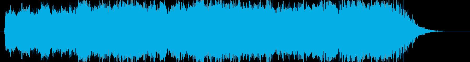 メロトロンとストリングスの幻想的な曲の再生済みの波形