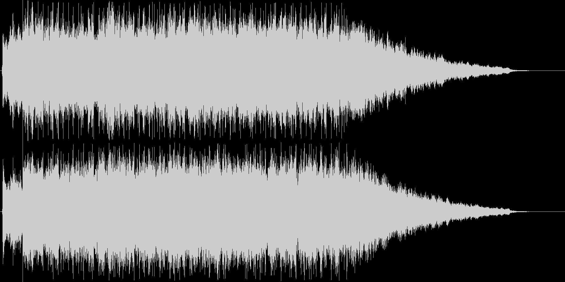 活動的で疾走感のあるシンセのジングル曲の未再生の波形