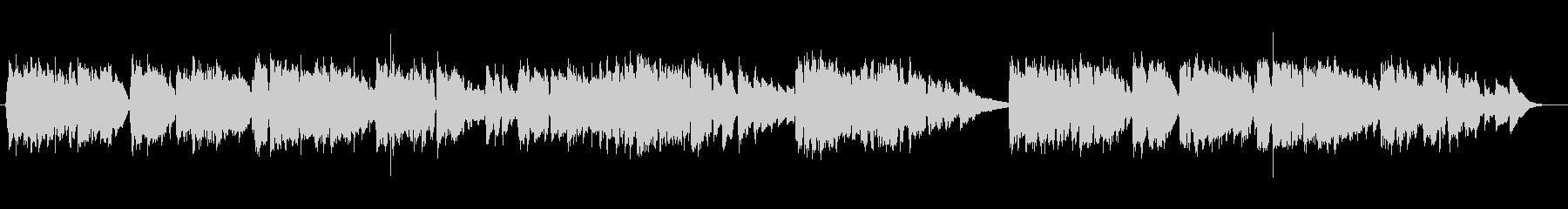 英語洋楽:静かな純愛バラード・アコギ独唱の未再生の波形