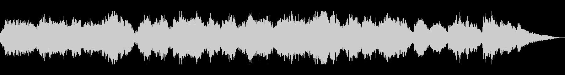 しっとり切ないオーケストラバラードの未再生の波形
