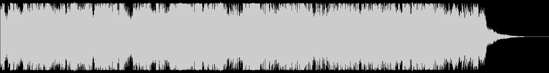 トレーラー、予告編 幻想的な30秒曲の未再生の波形