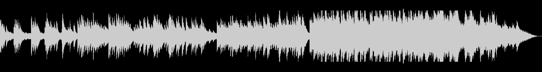 ピアノの落ち着いた旋律が主体のバラードの未再生の波形